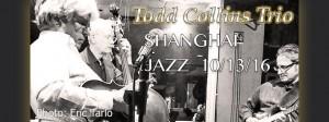 TC Jazz Trio:Dave Hofstra -bass, Dan Palladino - guitar