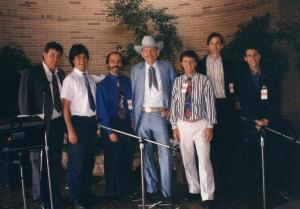 Tex Logan's retirement party 1993